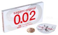 Ультратонкие полиуретановые презервативы SAGAMI Original 0,02 мм (2 шт.)