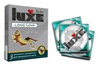Презервативы с пролонгирующим эффектом LUXE Long Love (3 шт)