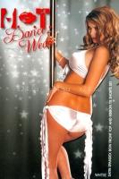 Белое стрейчевое бикини