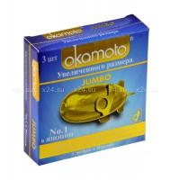 Презервативы увеличенного размера OKAMOTO JUMBO (3 шт)