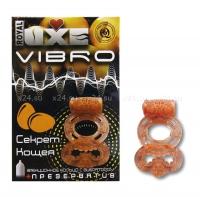 Эрекционное вибро-кольцо на член и мошонку СЕКРЕТ КОЩЕЯ Luxe Vibro (презерватив в подарок)