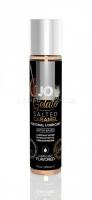 Вкусовой лубрикант на водной основе JO Gelato Salted Caramel (соленая карамель) 30 мл