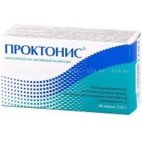 Биологически активный комплекс для профилактики геморроя ПРОКТОНИС(60 капсул)