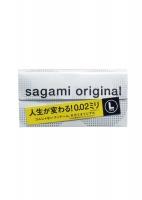 Ультратонкие полиуретановые презервативы увеличенного размера ORIGINAL L-size 0,02 мм (12 шт.)
