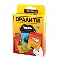 """Игральные карты с заданиями """"Оралити"""""""