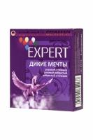 """Набор рельефных презервативов EXPERT """"Дикие мечты"""" (3 шт.)"""