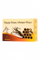 Возбуждающие капсулы для мужчин Пауэр Плюс Power Plus (20 капсул)