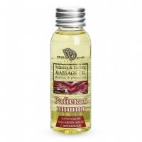 """Натуральное массажное масло с феромонами """"Райская вишня"""" 50 мл"""