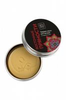 Натуральное твердое масло для массажа с ароматом восточных пряностей (20 г)