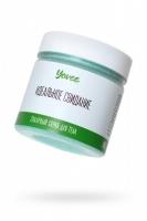 Скраб для тела Освежающий с ароматом зелёного чая и мяты (200 г)