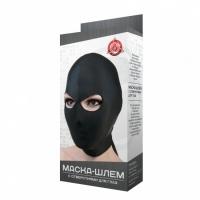Эластичная маска-шлем с отверстием для глаз