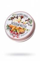 Массажная свеча Ласковый массаж с ароматом миндаля и ванили (30 мл)