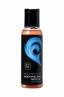 Охлаждающее массажное масло Симфония любви с ароматом экзотических фруктов (100 мл)