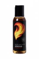 Разогревающее массажное масло Симфония любви с ароматом шоколада (100 мл)
