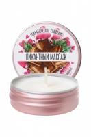 Массажная свеча Пикантный массаж с ароматом мятного шоколада Yovee (30 мл)