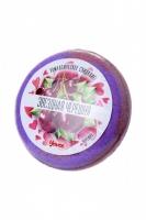 Бомбочка для ванны Звездная черешня с ароматом черешни Yovee (70 г)