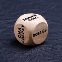 Секс-кубик деревянный «Любовь и страсть»