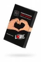 Набор сценариев Штучки-Дрючки Романтические свидания: лайфхаки для чайников