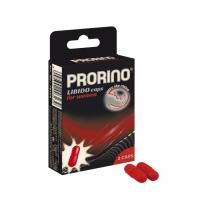 Возбуждающие капсулы для женщин PRORINO Libido Caps (2 капсулы)