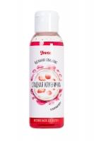 Массажное масло для поцелуев Yovee «Сладкая клубничка» со вкусом клубничного йогурта (100 мл)