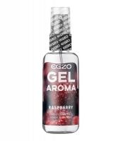 Увлажняющий гель на водной основе EGZO AROMA Raspberry с ароматом малины (50 мл)