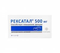 Таблетки для мужчин РЕКСАТАЛ 500 (30 шт)
