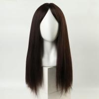 Каштановый парик с длинными волосами и чёлкой, с имитацией кожи (60 см)
