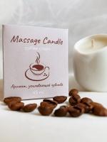 Массажная свеча в молочнике с ароматом кофейного крема Massage Candle (45 мл)