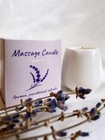 Массажная свеча в молочнике с ароматом лаванды Massage Candle (45 мл)
