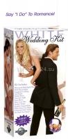 Секс-набор молодоженам WHITE WEDDING KIT (13 предметов)