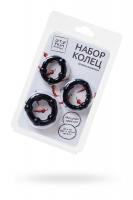 Набор из 3-х эрекционных силиконовых колец Штучки Дрючки (черные)