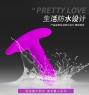 Вибростимулятор для ношения с пультом дистанционного управления Pretty Love Heather (12 режимов вибрации, 3 фрикционных режима)