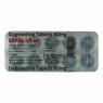Dapoxetin-60 (Дапоксетин) таблетки для продления секса 10 таб. по 60 мг