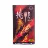 Таблетки для повышения мужской потенции - Красный Дракон (10 табл.)