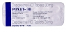 Dapoxetin-30 (Дапоксетин) таблетки для продления секса 10 таб. по 30 мг