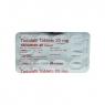Дженерик сиалиса (Тадалафил 20) таблетки для увеличения потенции 10 таб. 20 мг