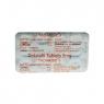 Дженерик сиалиса (Тадалафил 5) таблетки для увеличения потенции 10 таб. 5 мг