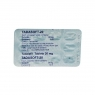 Дженерик сиалиса софт Tadasoft-20 (Тадалафил) 10 таб. 20 мг