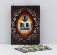 Тонгкат Али Платинум 10 капсул средство для увеличения потенции и сексуальной активности