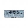 Дженерик левитры (Варденафил 60) таблетки для увеличения потенции 10 таб. 60 мг